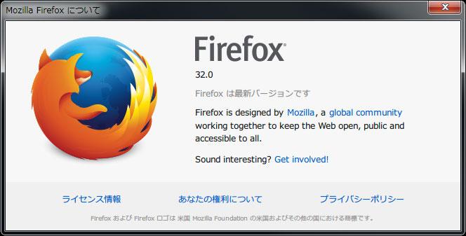 Firefox で Mactype が効かない時の対処法