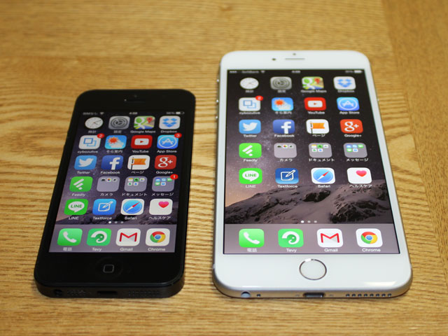 ついに iPhone 6 Plus 到着!しばらく使ってみた感想とか下取りとか。