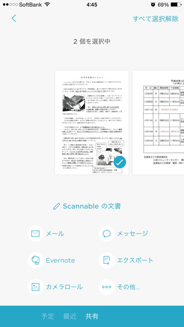 scannable-02