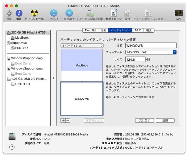 bootcamp-8