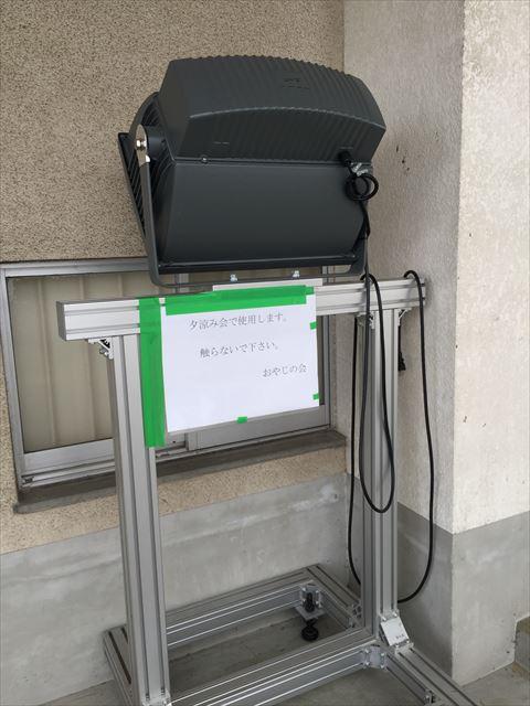 yuusuzumi-010
