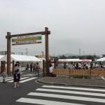 サンメッセ香川で行われた「ウッディフェスティバル」に行ってきました〜。
