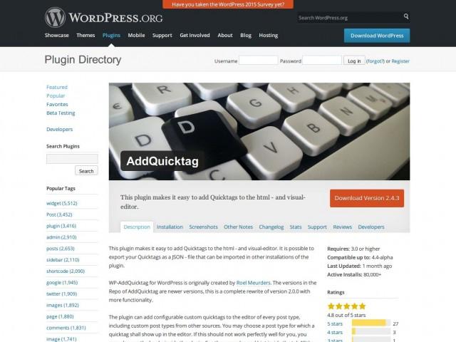 [ AddQuicktag ] WordPress の投稿エディタを拡張できるプラグイン
