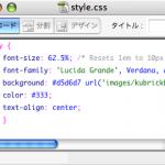 Mac + Dreamweaver 8 コード編集時の挙動