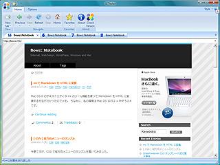 Windows Vista で IE 5.5 とかの表示確認ができる – IETester