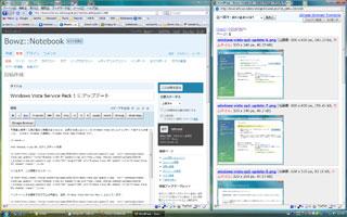 [ WordPress ] IImage-browser - アップロード機能を拡張するプラグイン