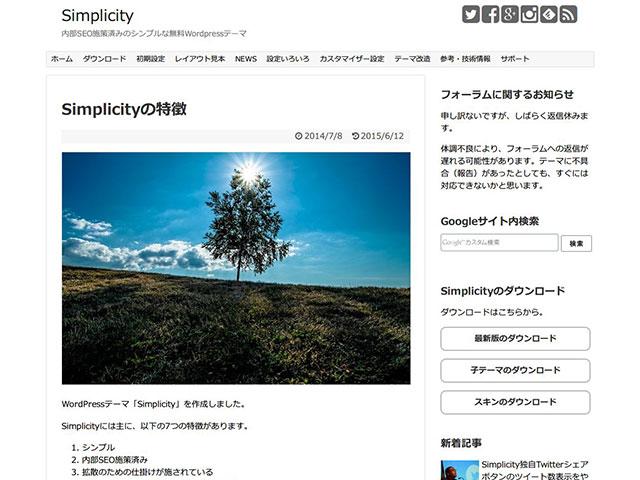 wp-simplicity