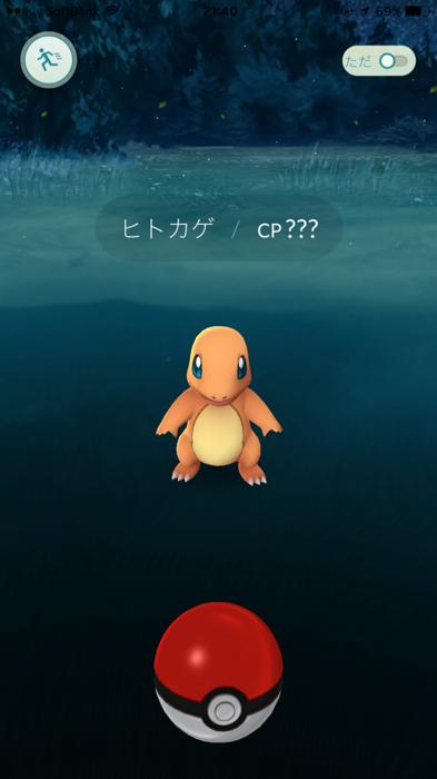 アメリカの App Store から Pokémon GO(ポケモンGO)をインストールしてみました。