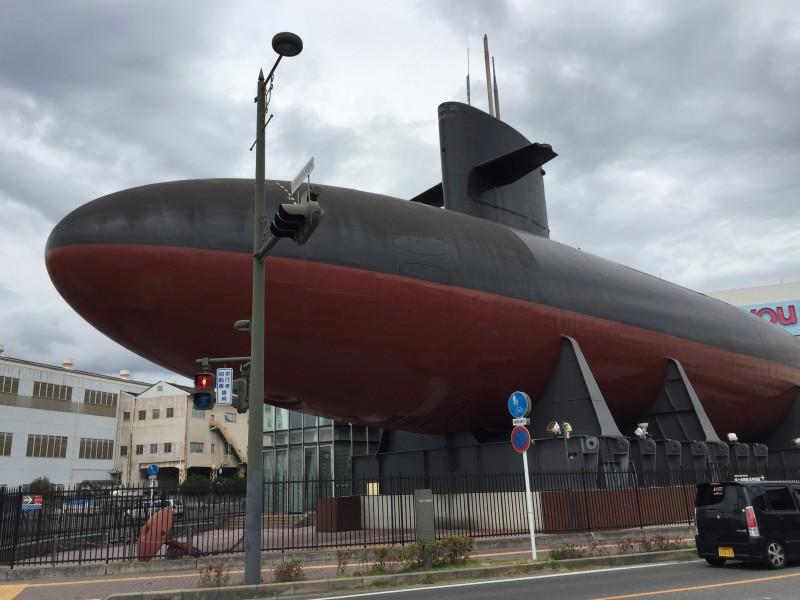 [ 広島旅行詳細 ] 本物の潜水艦内部に入れる海上自衛隊呉資料館へ行ってきました~。