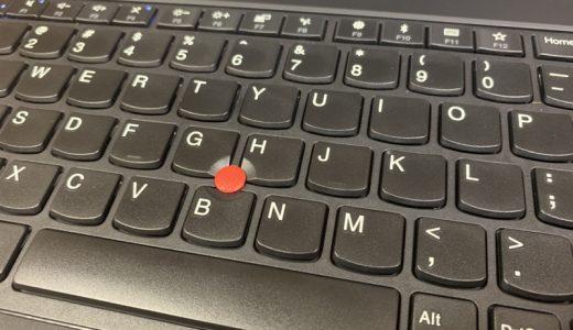 Lenovo 製ノートパソコン ThinkPad E595 に乗り換えました~