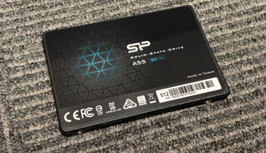 Windows の SSD 換装で容量が増えなかった時の対処法